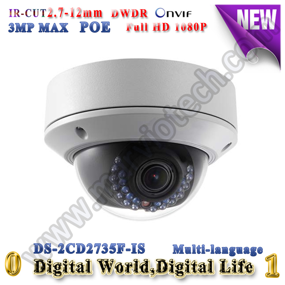 ds-2cd2735f-is hikvision ip camera poe 3MP ip cameras outdoor IP66 Video Surveilance camera zoom with audio alarm TF Card Slot team up 2 3 test resource audio cd