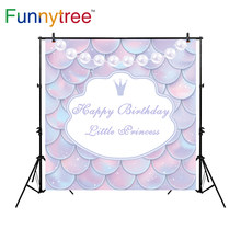 Funnytree backdrop for photographic studio Princess birthday pearl necklace flake fairy tale professional background photocall(China)