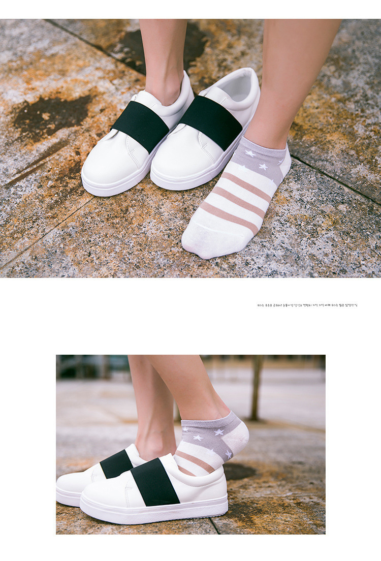 HTB1sCkSRFXXXXcMXFXXq6xXFXXX3 - Cotton Boat Socks Woman Stars Stripe Socks ankle low female invisible color girl boy slipper casual hosiery  1pair=2pcs ws106