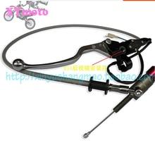 free shipping motor bicycle autobike motorbike brake Motorcycle brake clutch levers hydraulic clutch lever 90cm BLACK
