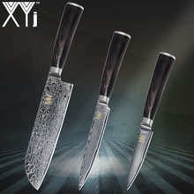 XYj Kitchen Knife Set Beauty Damascus Pattrtn VG10 Core Japanese Steel Veins Tools Quality Knives