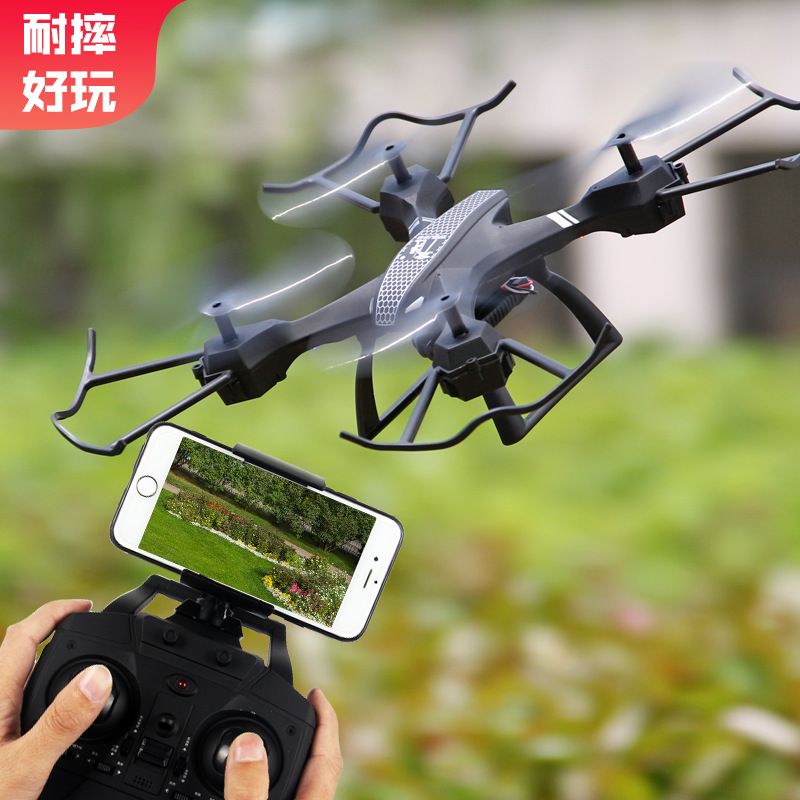 3MP WIFI RC Drone Quadcopter with Camera HD Headless 2.4G 6 Axis ...