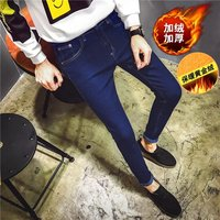 slim feet type winter with Velvet Pants young Metrosexual pants skinny jean  Men with velvet jeans new fashion 874