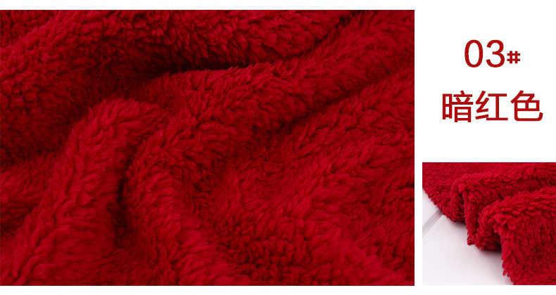 3 # deep red 1 meter Berbervlies Stoff camoFleece Shu Samt für DIY spielzeug sleepcoat pyjamas nighty bedgown material