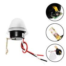 Светильник с высокой чувствительностью 180-240 в, автоматический светильник с сенсором, переключатель управления фото для наружного уличного освещения, светильник Mayitr