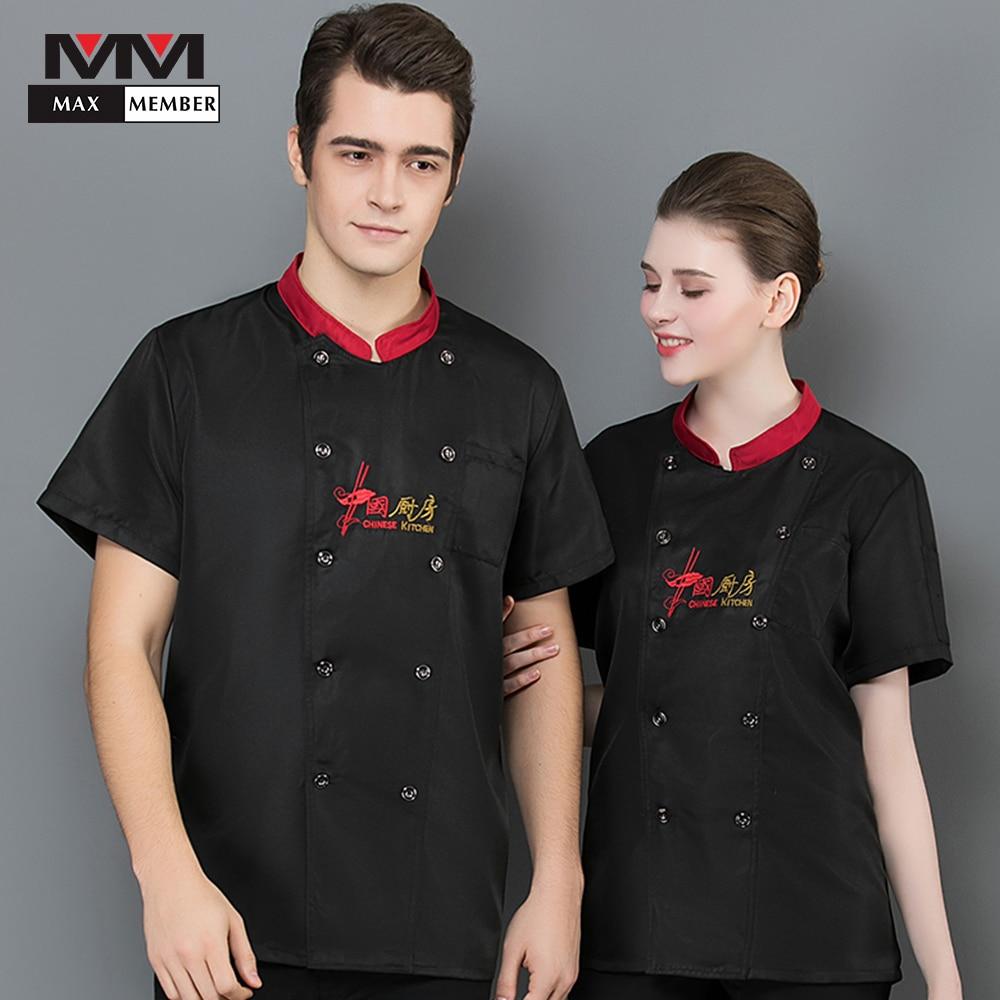 2019 New Hotel Work Clothing Cook Suit Man Woman Kitchen Restaurant Short Sleeve Uniform Catering Shop Waiter Shirt Workwear