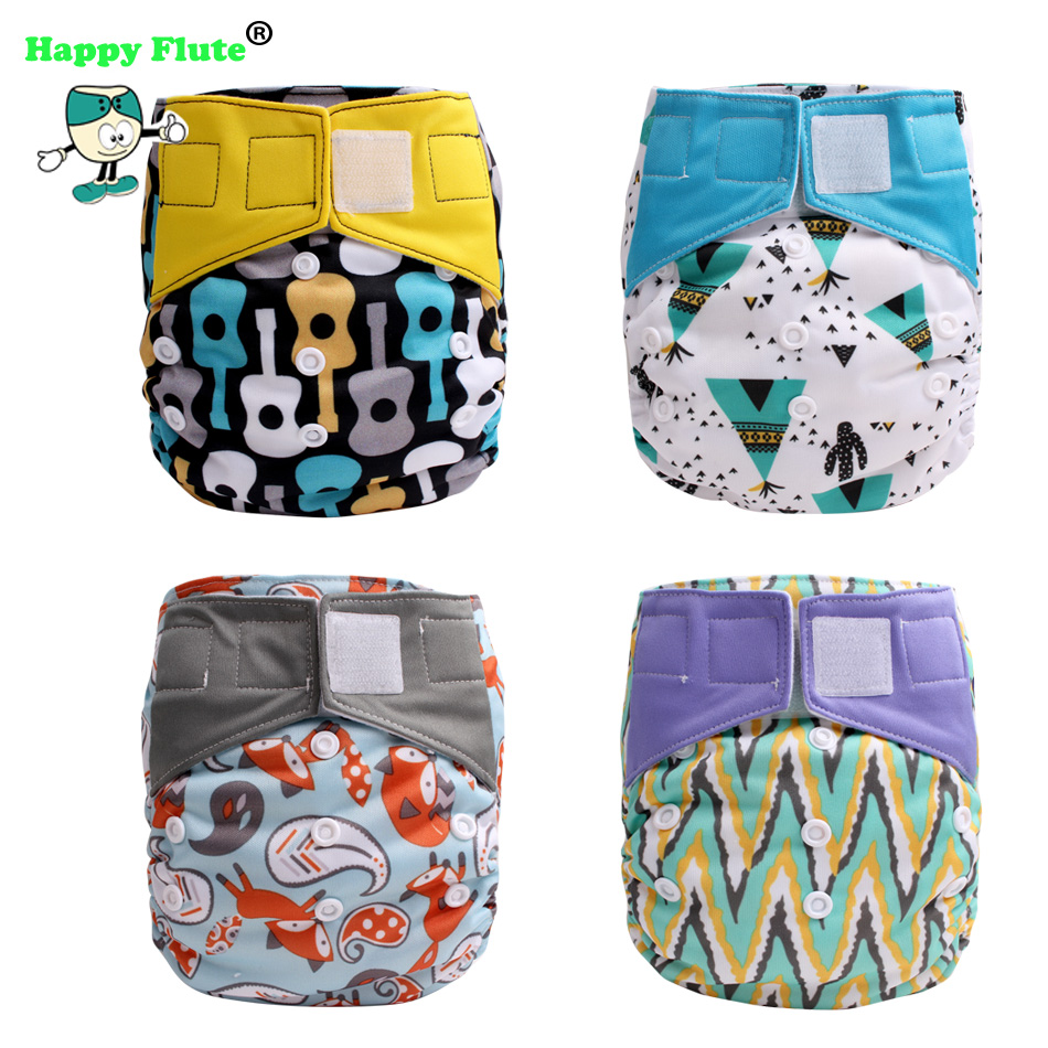 Cloth diapers store