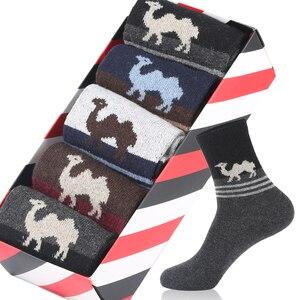 5 пар/лот, мужские зимние плотные теплые носки из кроличьей шерсти в полоску, с алмазным рисунком, деловые носки высокого EUR39-44
