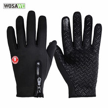 WOSAWE Motorcycle Gloves Spring Autumn Moto Gloves Full Finger Motorbike Luvas Screen Touch Racing guantes motocross Gloves men цены онлайн
