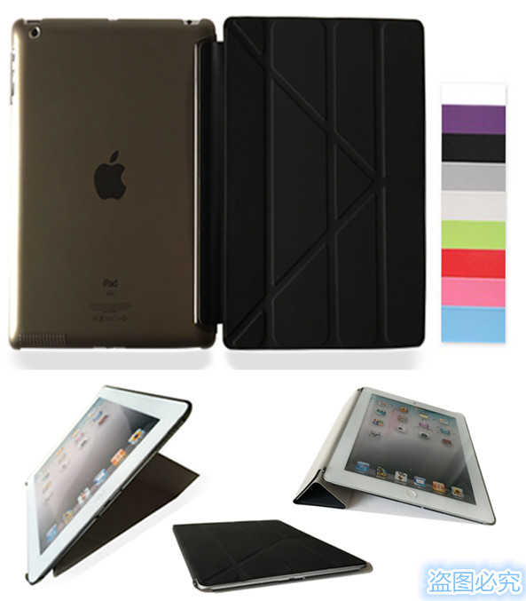 Hot case For Apple iPad 2 3 4 Smart Case Original 1:1 Tablet Leather A1460`A1459`A1458`A1416`A1430`A1403`A1395`A1396-YCJOYZW