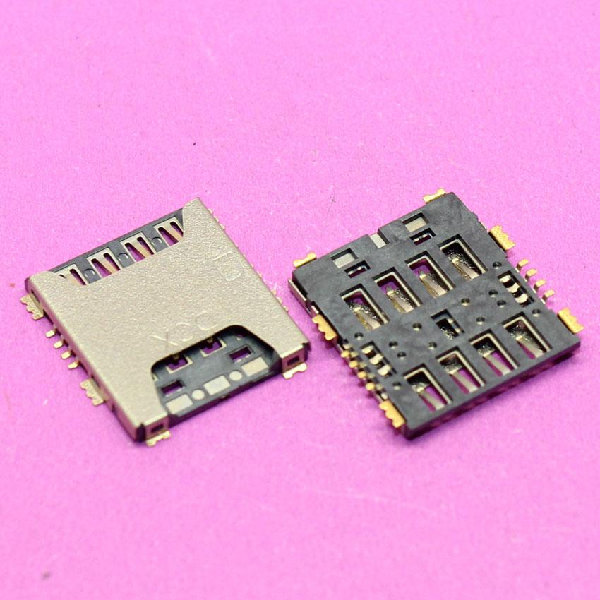 YuXi 1pcs sim card socket for Samsung Note4 N910 N910F N9100 N9108V N9108W N9109W card holder reader slot tray module.