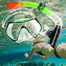 OXA New Professional Antifog Scuba Diving Mask Snorkel Glasses Set Underwater Silicone Swimming Fishing Pool Equipment