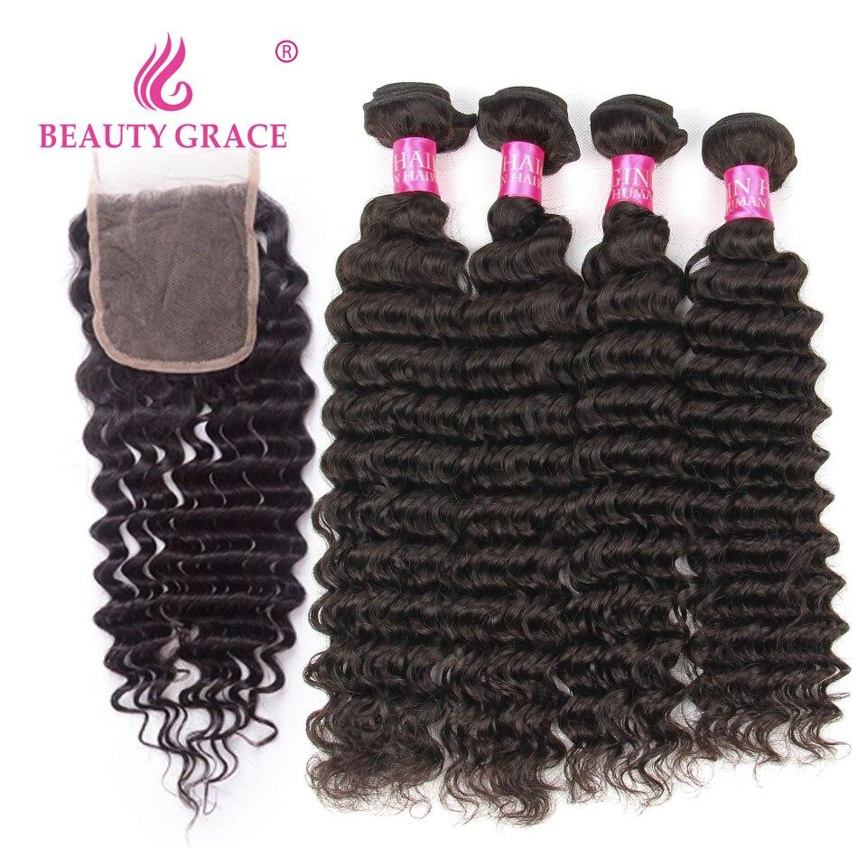 Indian Hair Deep Wave Bundles With Closure 4 Bundles With Deep Wave Closure Human Hair Bundles With Closure Deals Non Remy