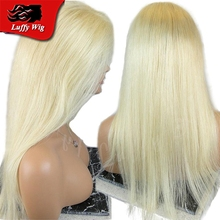 Silky Straight #613 Light Blonde Full Lace Wig Glueless Brazilian Virgin Human Hair Lace Front Wigs 130%Density Middle/Free Part