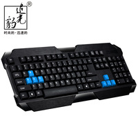 USB Wired game computer keyboard waterproof keyboard for pc