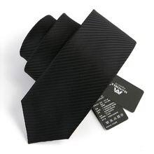 Мужской галстук бабочка из полиэстера в полоску 7 см Подарочная