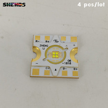 4pcs/lot Fast ShipPing 120 Degree LED Chips Gobo 30W 1.5A for LED Spot 30W Lighting Stage accessories,SHEHDS цена
