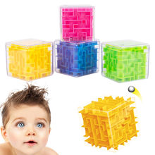 Labyrinth New Magic Cube Rolling Ball Hot 3D Mini Puzzle Game Toys Speed