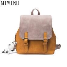 Miwind модные женские туфли рюкзак искусственная кожа женская сумка ранцы TDY521