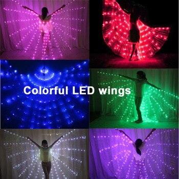 라이트 윙 led 의상 싱글 컬러 날개 dj 윙 걸스 댄스 의상