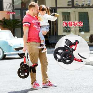 Boso tricycle folding 3-6 years Bicycle Child trolley