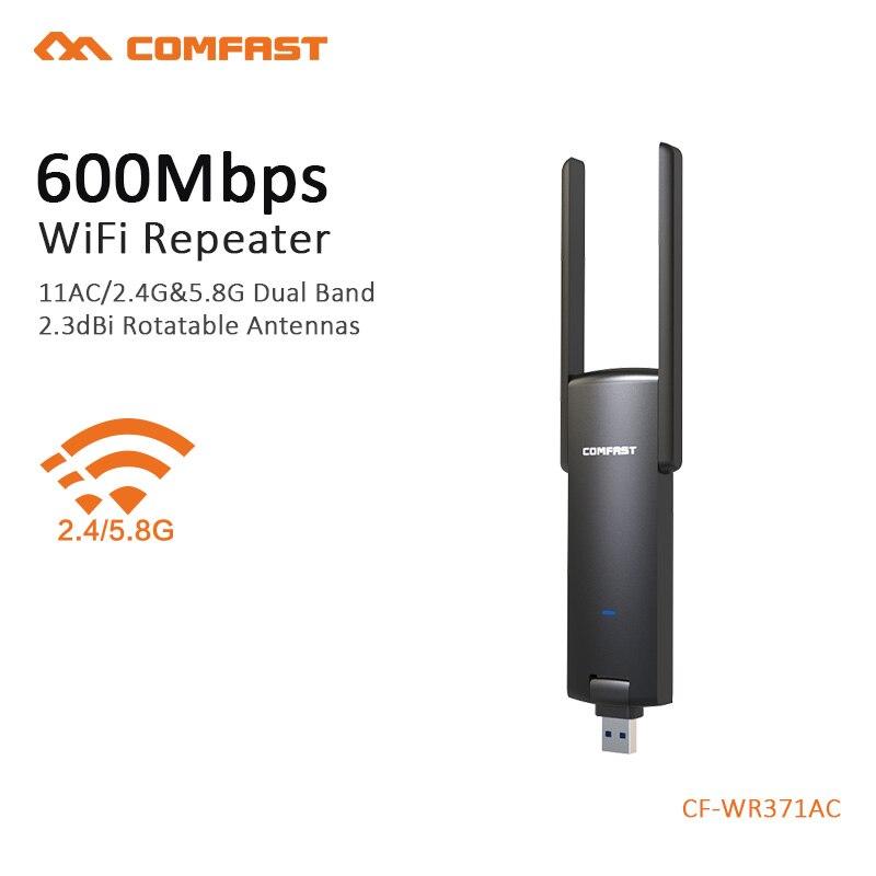 Dual Band 600Mbps Mi USB 3.0 WiFi Amplifier Wireless