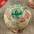 [GREENFIELD] 2007 yr Yunnan TuLin Phoenix 852 TuoCha shen puer 100g Chinese pu erh tea for weight loss tuocha yunnan tuo cha