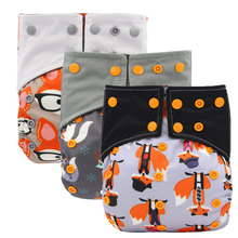 купить Newborn Baby AIO Diapers Reusable Diaper Nappies Cloth Diaper Cover Couche Lavable Bamboo Charcoal Washable дешево