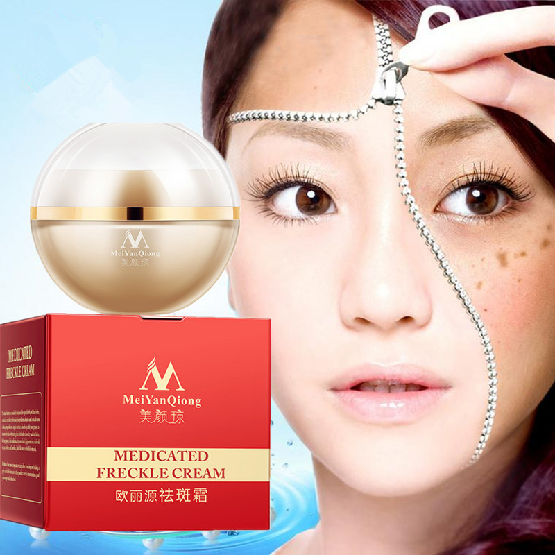 ФОТО  28 days Medicated Pigment Skin Whitening Cream Chloasma Cyasma Melanin Removing freckle speckle Firm skin care face care