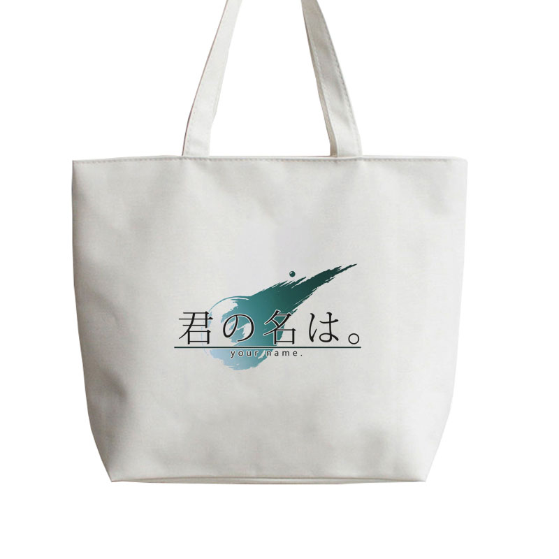 Anime kimi no na wa your name Canvas Shoulder Shopping Bag Handbag Book bag Gift