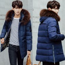Winter coat male long section of thick warm jacket Korean men Slim Down coat  Teen Male A010