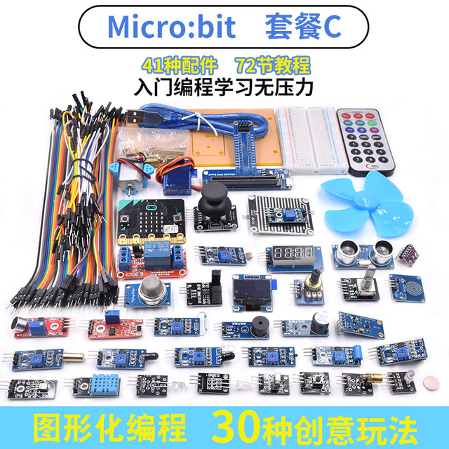 Beginner Starter Kit With Tutorial and 41 kinds of components Great Educational kit for BBC micro:bit