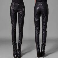 2016 Women S Fashion Spring Harem Pants Trousers Slim Patchwork Skinny Pants Motorcycle Leather Pants Singer
