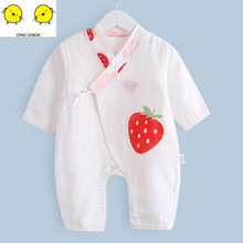 Fashion Toddler Newborn Kids Baby Girl Boy Clothes Cotton Spring  Summer Cooling