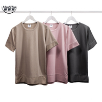 The New Streetwear Hipster Urban Clothing Kpop Pink Grey Khaki Curved Hem Tee Longline Shirt Designer