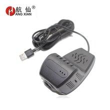 720 P USB DVR Камера Запись видео съемки вождение автомобиля Регистраторы автомобиля Камера для Android 4,4, 5,1, 6,0, 7,1 dvd-плеер автомобиля