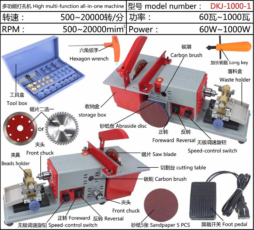 New Model! DKJ-1000 Stone/Pearl/Amber/Wood Beades Engraving, Polishing, Burnishing, Holing, Cutting Multi-Function Machine