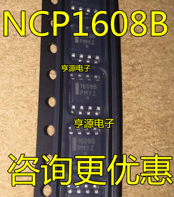 5pcs/lot NCP1607B NCP1607 <font><b>1607B</b></font> SOP-8 LCD management p new original In Stock image