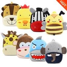 Mochilas de felpa bolsas de bebé animales muñeca de dibujos animados juguetes para niños niña bolso de hombro para jardín de infantes