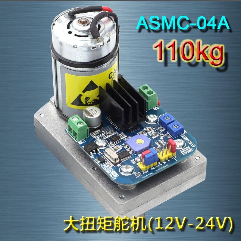 ASMC-04A super couple alliage gouvernail 12 V/24 V/110kg. cm grand robot manipulateurASMC-04A super couple alliage gouvernail 12 V/24 V/110kg. cm grand robot manipulateur