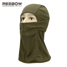 Airsoft Balaclava Full Face Mask