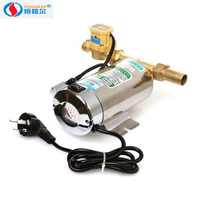 Household Automatic Gas Water Heater Solar Water Pumps 100W Water Pressure Booster Pump