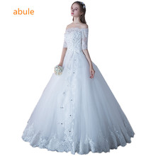 abule Wedding Dress 2017 Lace ball gown With Sleeve Fashionable Vintage appliques 2017 Bridal Gowns beading custom plus Size