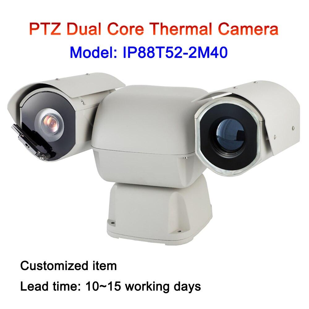 2MP HD IP 1080p 40x Zoom visible camera dual light source 5km long distance temperature human car thermal imaging camera