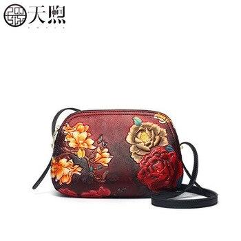 Pmsix 2020 New women genuine leather bag women handbag fashion embossing bag real Cowhide Luxury women leather shoulder bag