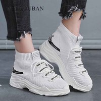 Women Platform Sneakers White Wedage Shoes For Women Chunky Sneakers Fashion Vulcanized Shoes Basket Femme 2019 Tenis Feminino