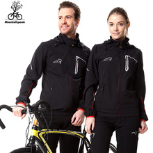 Jersey Windbreaker-Suit Skin-Coat Mountainpeak Riding Outdoor And Summer Long-Sleeved