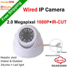 High quality! Full HD 2.0MP IP Camera 1920x1080P Indoor IR day night Onvif CCTV Camera Motion detect P2P Dome security Camera