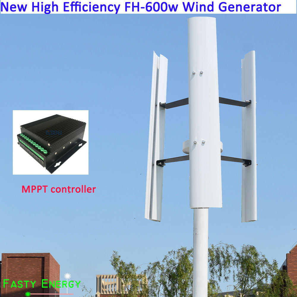 Sale 300w 600w permanent magnet generator vertical wind turbine generator 3 phase AC 12v /24v