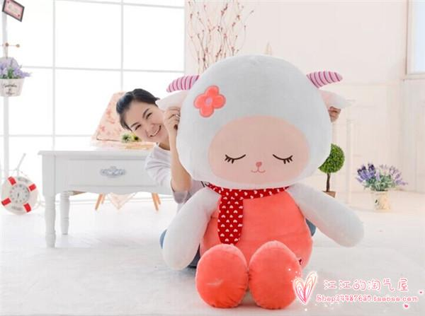largest 150cm cartoon beauty sheep plush toy soft hugging pillow toy Christmas gift h731 stripes cloth design largest 90cm cartoon love panda plush toy hugging pillow toy birthday gift h770